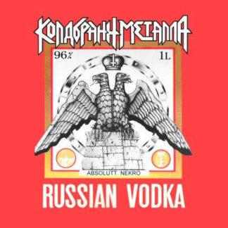 Koldbrann - Russian Vodka