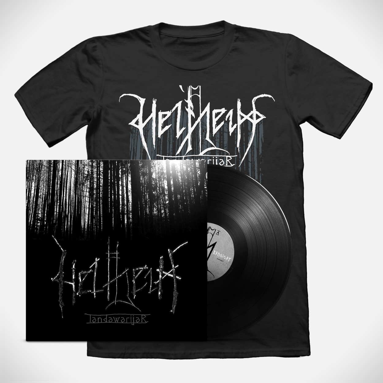 Helheim vinyl bundle